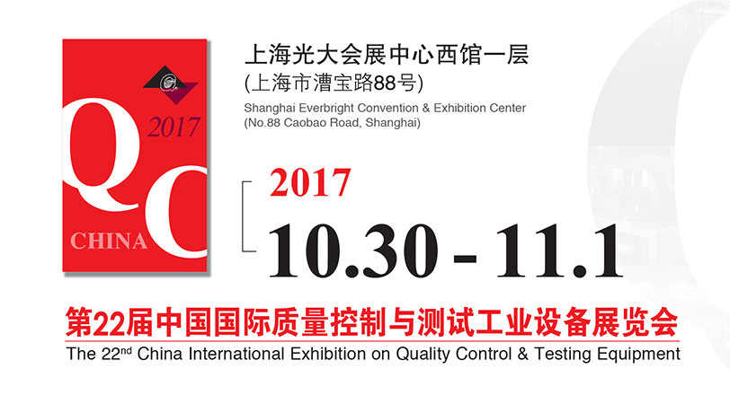 Exhibiting in China